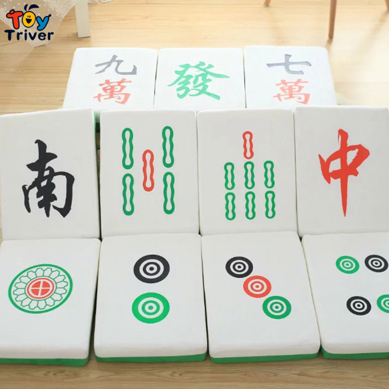 1pc 38cm Creative Plush Chinese Mahjong Game Toy Pillow Cushion Mat Stuffed Toys Funny Birthday Gift Home Shop Decoration Triver 65cm plush giraffe toy stuffed animal toys doll cushion pillow kids baby friend birthday gift present home deco triver