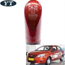 Авторучка для ремонта автомобиля, авторучка оранжевого цвета для Chevrolet Cruze, SAIL, aveo, epica, trax, spark malibu, captiva
