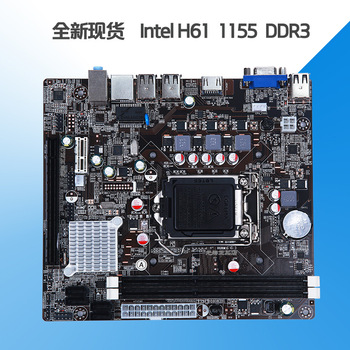 H61 1155 Needle DDR3 Motherboard Supports Dual-core/quadruple-core I3 I5 and Other CPUs