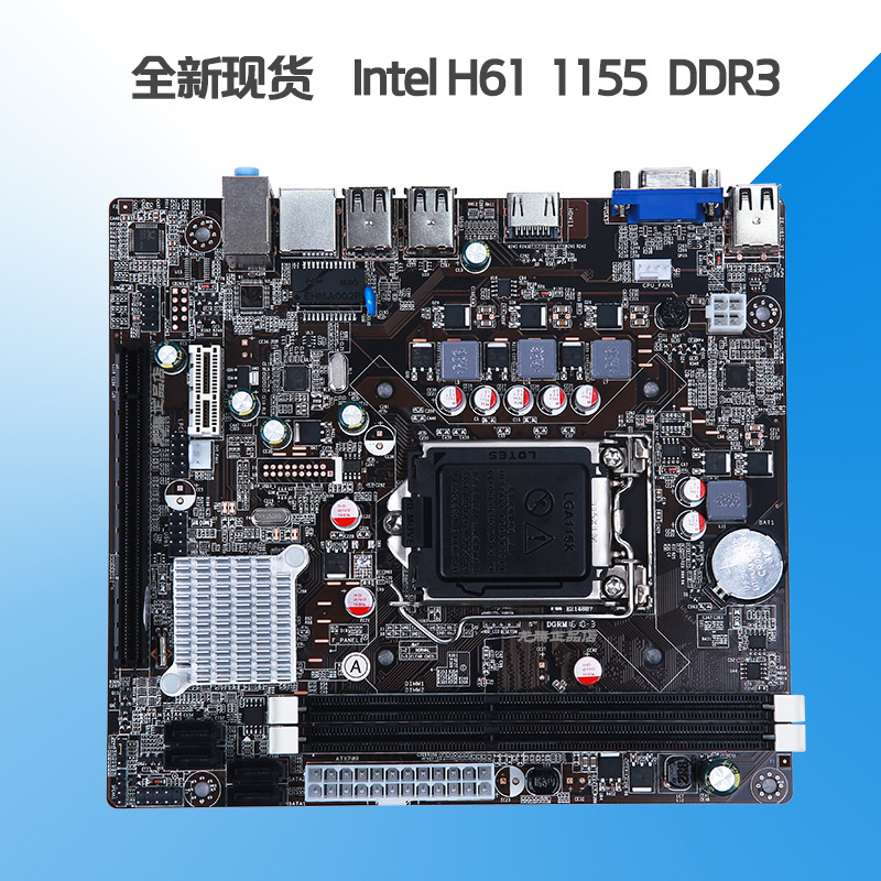 H61 1155 Needle DDR3 Motherboard Supports Dual-core/quadruple-core I3 I5 and Other CPUs image