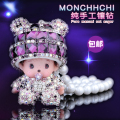 Free shipping  pearlsNew Arrival Monchichi With Crytal Fur Ball For Car Rearview Mirror Ornament Pearl Keychain DIY Monchichi