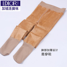 Thicken Winter Warm Pantyhose With Foot Stocking High Quality Socks Tights