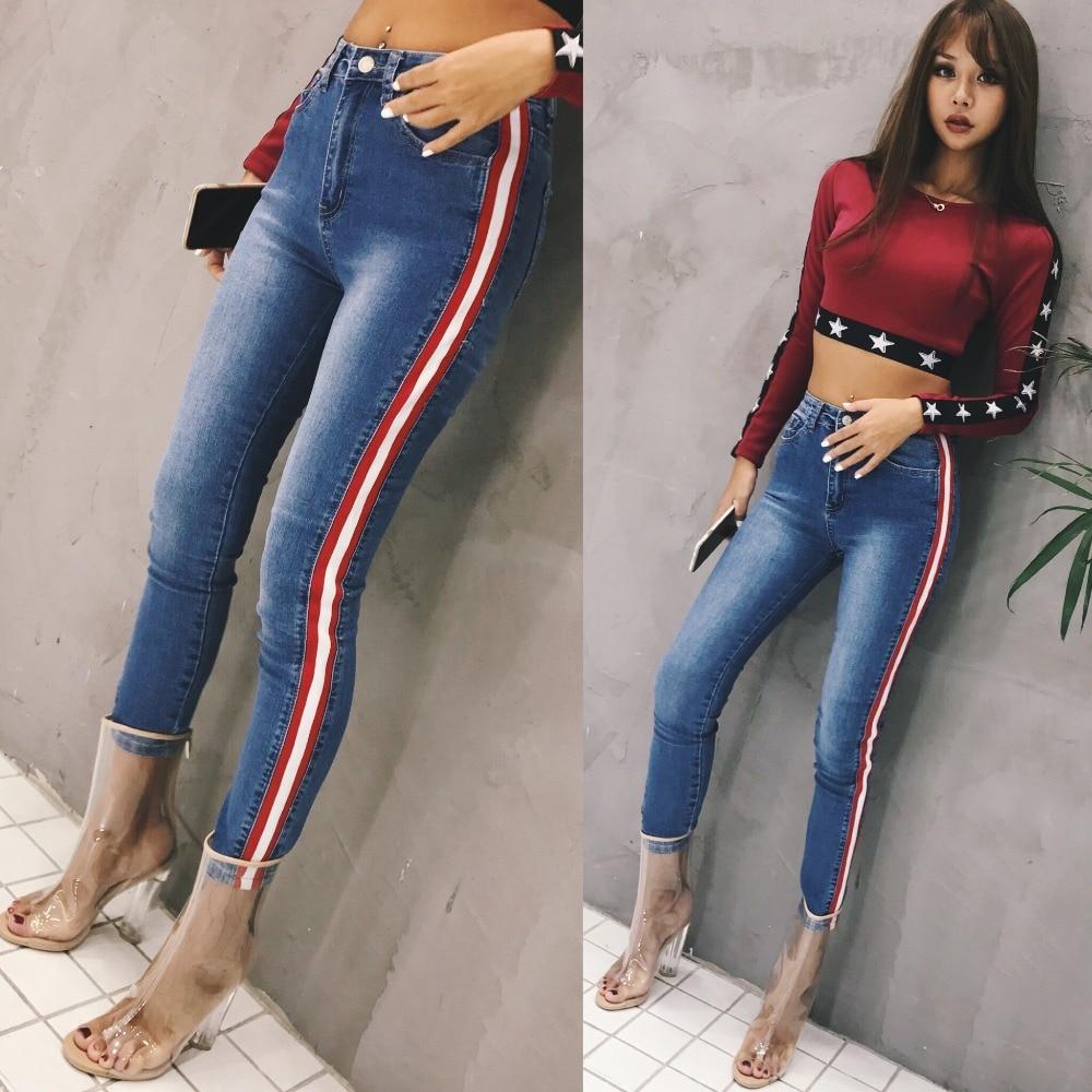 Frauen Hohe Taille Stretchy Zerrissene Loch Bleistift Jeans Damen Casual Gewaschen Jeans Striped Gurtband Füße Hosen Denim Hosen