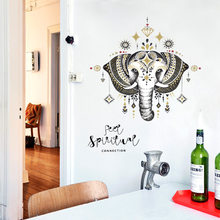 Geometric Pattern Elephant Head Wall Stickers Home Decor Door Closet Wall Decals livingroom Wall Citation Art Mural Poster(China)