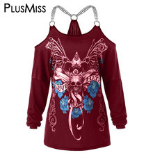 149ee0aa211a6c PlusMiss Plus Size 5XL Chain Embellished Skull Print t-shirt Rock Punk  Women Clothing Large Size Off Shoulder Top Gothic t shirt