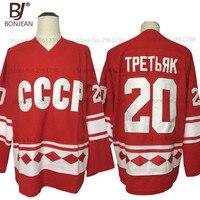 BONJEANใหม่ราคาถูกฮอกกี้น้ำแข็งย์Vladislav Tretiak #20ล้าหลังCCCPรัสเซียฮอกกี้ย์สีแดง