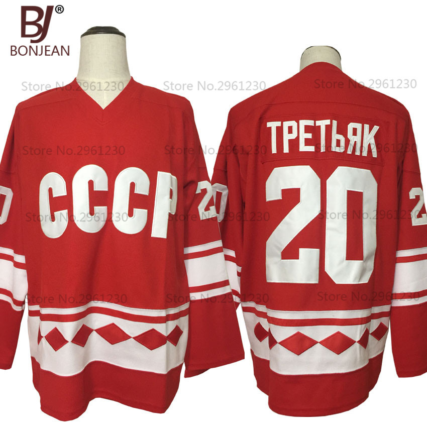 BONJEAN New Cheap Ice Hockey Jersey Vladislav Tretiak  20 Ussr CCCP Russian Hockey  Jersey Red Stitched Mens Winter Sport Wear 6c5796af9