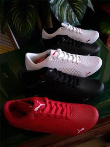 PUMA Size39-45 Men s Drift Cat 5 Ultra Sneaker Badminton Shoes a03702f6e