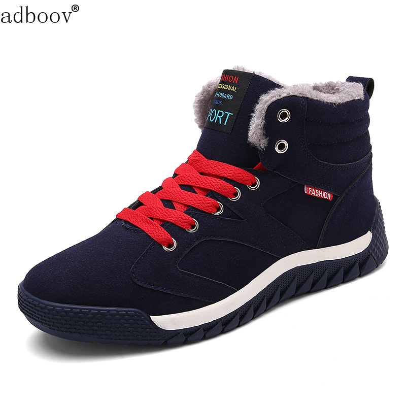 cheap but good quality man snow boots have fur inside skidproof sole mens winter shoes with