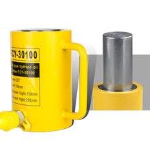1 шт. длинный тип гидравлический цилиндр FCY-30100 гидравлический домкрат с выходом 30 т, ход 100 мм
