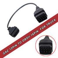 GAZ 12 broches 12Pin mâle à OBD OBD2 OBDII DLC 16 broches 16Pin femelle voiture outil de Diagnostic adaptateur câble convertisseur
