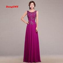 Лонго формальное перл v-образным vestidos вечернее долго вырезом элегантный партии дизайн
