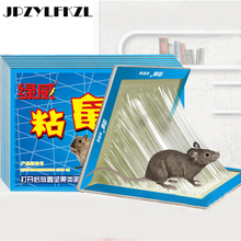 2019 Hot Sale 3Pcs Mouse Rodent Glue Traps Board Super Sticky Rat Snake Bugs Household Mice Control Products Eco-Friendly
