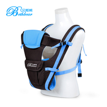 0-24 M Baby Carrier Breathable 4 in 1 popular Front Carry Baby Backpack Carrier Infant Sling Backpack Pouch Wrap Baby Kangaroo