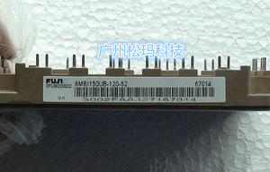 Free Shipping NEW 6MBI150UB-120-50 Power module