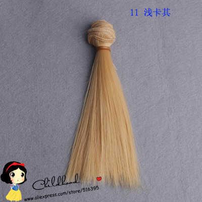 Ücretsiz kargo 1 adet 15 cm uzunluk doğal renk kalın 1/3/1/4 1/6 bjd peruk bebek saç
