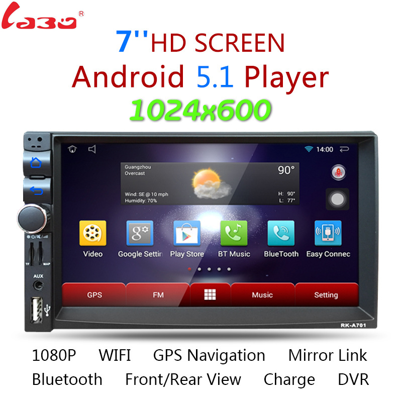 Android 5 1 System 7inch Car MP5 Multimedia Player Mobile Phone Interconnection GPS Bluetooth AM FM