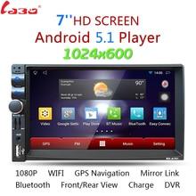 Android 5.1 Системы 7-дюймовый автомобильный MP5 мультимедийный плеер мобильного телефона взаимосвязь GPS Bluetooth AM/FM/RDS Функция для toyota