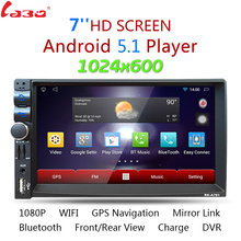 Android 5.1 System 7inch Car MP5 Multimedia Player Mobile Phone Interconnection GPS Bluetooth AM / FM / RDS Function for Toyota