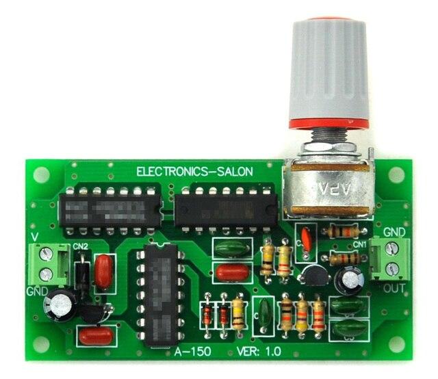 Электроника салонный розовый модуль генератора шума, собранный.