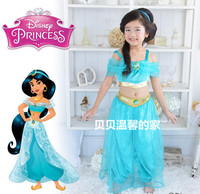 New Elegant Aladdin Jasmine Princess Adult Kids Belly Dancer Cosplay Costume High Quality Fine Workmanship