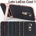 LeEco Cool 1 case kickstand Hybrid plastic tpu silicone cover for Letv LeEco Cool 1 Dual Leeco Coolpad Cool1 case Armor cover