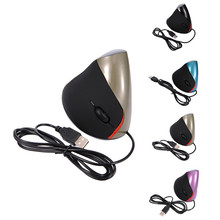 Проводная оптическая мышь эргономичная мышь Разрешение 1600 Точек на дюйм USB Вертикальная с 5 ключей 4 кнопки для настольных ПК ноутбуков