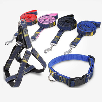 Adjustable Dog Leash And Harness