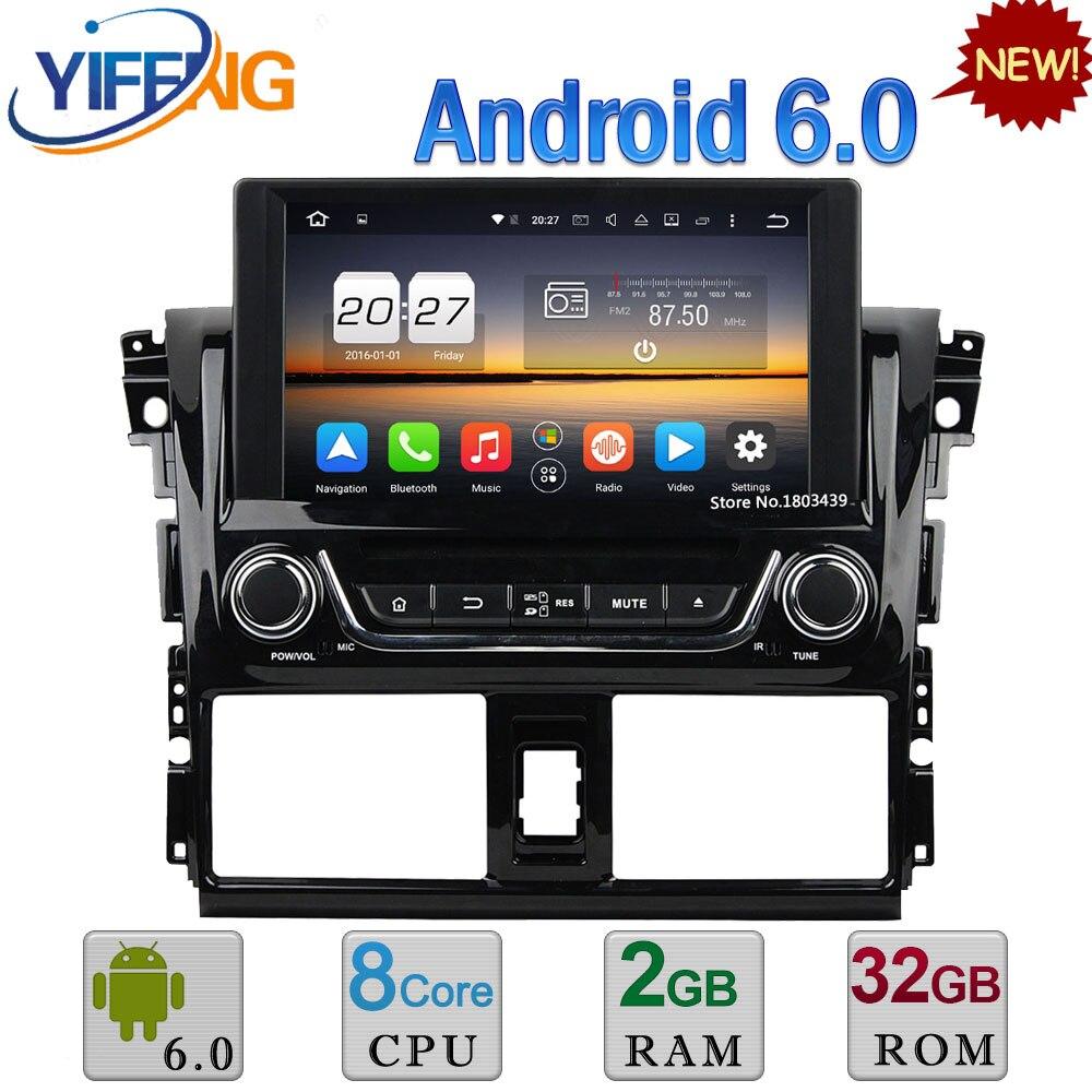 Octa Core WIFI 4G Android 6 0 4GB RAM 32GB ROM DAB FM AUX USB Car