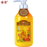 BQ10 Guangzhou factory professional supply products ginger essential anti loss fast regrowth dense care beauty hair shampoo