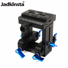 Jadkinsta Universal Camera Quick Release Plate PU 60 15mm Rod Rig Rail System Clamp with 1/4 for Canon for Nikon 25mm Length Rod