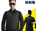 Stab-resistant clothing anti cut invisible light commercial soft body armor vests Kevlar vest self-defense equipment