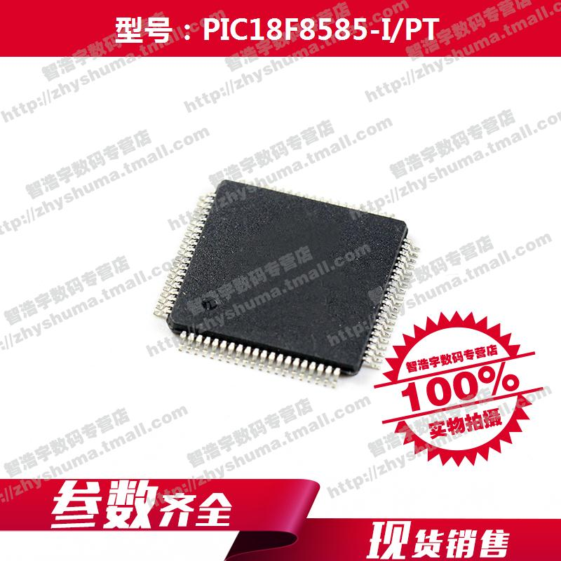 100 new original PIC18F8585 I PT embedded PIC18F8585 80 TQFP 18F8585 Free shipping best match