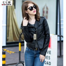 2017 New Fashion PU Soft Leather Coat Women Slim Biker Punk Rock Black Short Washed Leather