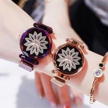 2019 Luxury Women Magnetic Watches Ladies Starry Sky Flower Dial Clock Fashion Bracelet Quartz Wrist Watch zegarek damski