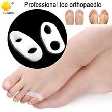 1 пара = 2 шт., силиконовый выпрямитель для пальцев маленького пальца, вальгусная деформация, корректор буйона, забота о здоровье ног, продукт smrp