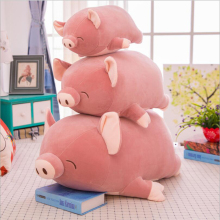 Lovely Sleeping Pig Short Plush Toy Stuffed Animal Doll Soft Pillow Children Birthday & Christmas Gift