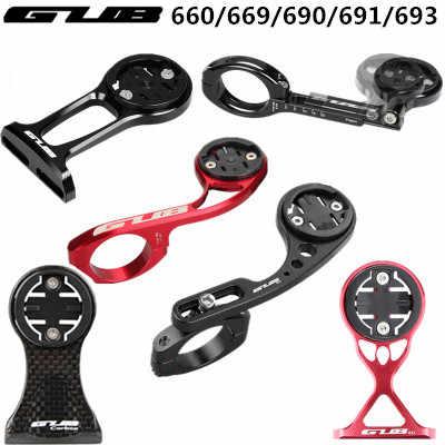 GUB 693 690 660 668 692 карбоновая рама для велосипедного компьютера велосипедный светильник кронштейн для камеры для езды Garmin Bryton Cateye wahoo