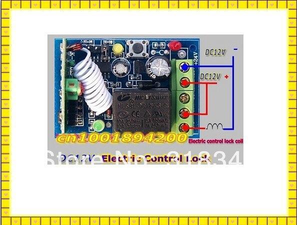 RF беспроводной пульт дистанционного управления 1(контроллер) передатчик+ 4 приемника(переключатель) 12 V 10A 315/433 MHZ автодверь светодиодный окно