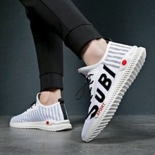 Summer sports shoes Korean version of the trend wild breathable mesh red mens