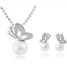 Ювелирный набор Jewelry Sets , 1158