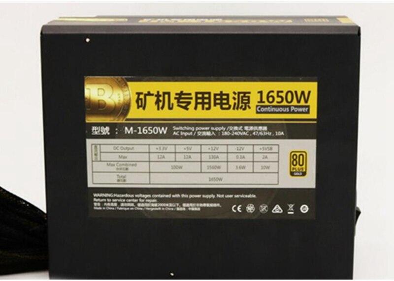 2018-high-quality-1650W-atx-PSU-miner (3)