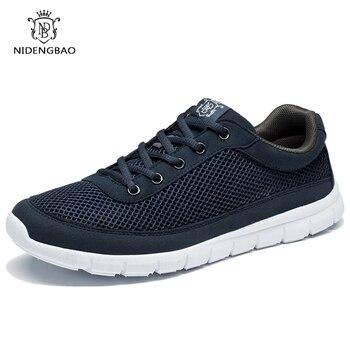 Брендовая обувь для мужчин Повседневные Дышащие на шнуровке прогулочные обувь; легкая удобные сетчатые кроссовки мужская обувь черный цве...