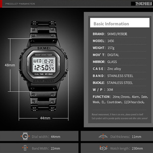 Image 5 - 크로노 그래프 카운트 다운 디지털 시계 남자 패션 야외 스포츠 손목 시계 남자 시계 알람 시계 방수 톱 브랜드 skmei