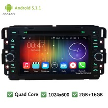 Quad Core 16GB Android 5.1.1 HD 1024*600 WIFI DAB+ RDS Car DVD Player Radio Stereo Audio Screen GPS PC For Hummer H2 2008-2011
