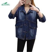 2017Spring Women Denim Jackets Vintage Casual Coat tops Loose Denim Jacket Long Sleeves Women Jeans Plus Size XL-5XL A276 OKXGNZ