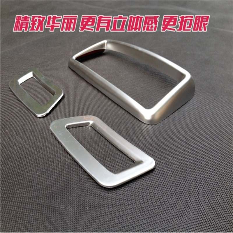 ABS Chrome Rear Armrest Box Air Vent Outlet Cover Trim For Nissan Murano 2015