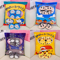 candice guo plush toy stuffed doll cartoon one bag Doraemon cat Crayon Shin chan totoro package pillow cushion gift 1bag