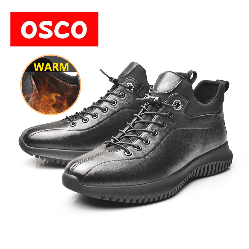 OSCO Brand New Men Shoes Spring Winter Genuine Leather Fashion Carved Male Lace-UP zipper Shoes High-Cut Casual Boots#RUM25007 brand new spring men fashion lace up leather retro brogue shoes casual flat breathable carved shoes bullock oxfords shoes wb 55