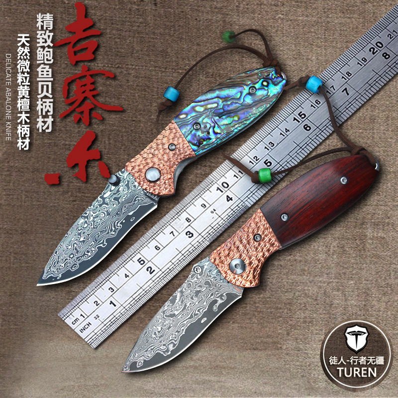 59HRC Handmade VG10 Damascus steel pocket knife yellow sandal/abalone shell handle with vegetable tanned leather sheath knife handmade damascus steel blade pocket folding knife yellow brass abalone shell handle utility knife